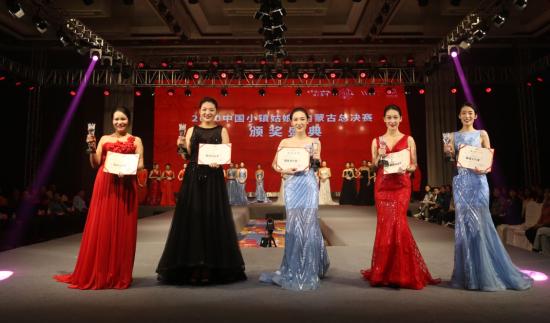 郑焕南、塔娜、张红杰、朱芳奇、刘舒涵五位选手分别获得最佳才艺、最佳超模、最佳人气、最佳代言、最佳口才5个单项奖。