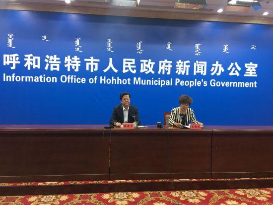 内蒙古将迎70周年大庆 呼和浩特七大旅游节庆活动博眼球