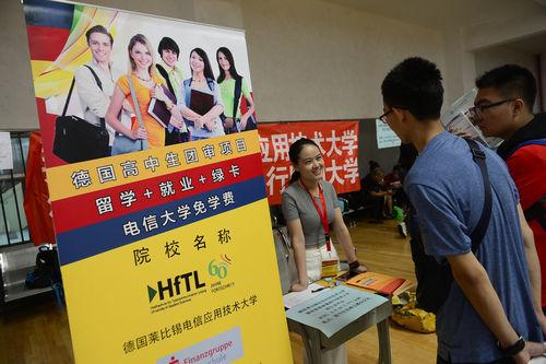 内蒙古呼和浩特一中学举办高考招生会 国内外高校设招生点