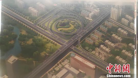 """呼和浩特投581亿元建快速交通网 摘""""堵城""""帽子"""