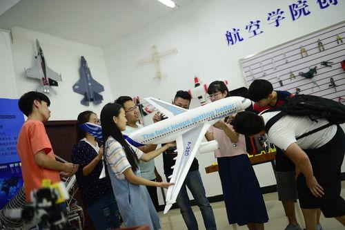 飞机维修专业院校