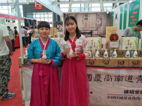 """15个""""一带一路""""沿线国家参展第十八届中国绿色食品博览会"""
