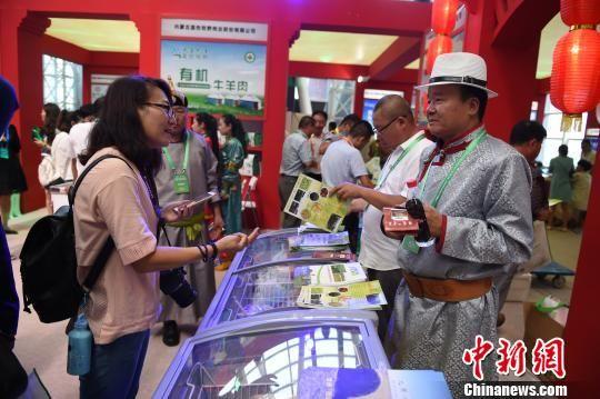 第十八届中国绿色食品博览会闭幕 实现订单交易29.2亿