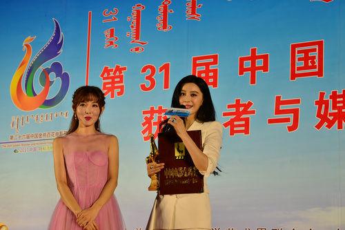 第31届中国电影金鸡奖揭晓 邓超、范冰冰分获最佳男女主角
