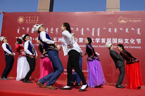 """内蒙古高校办国际文化节 31国留学生开心""""大派对"""""""