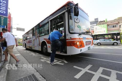 台湾台北市、新北市将推定期票 最低价1500新台币