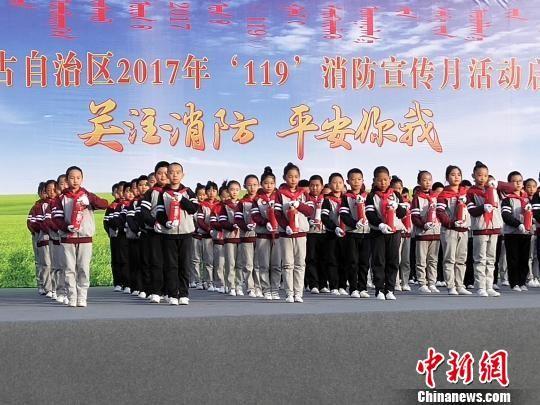 """救生操 好来宝 内蒙古消防宣传出新招更""""亲民"""""""