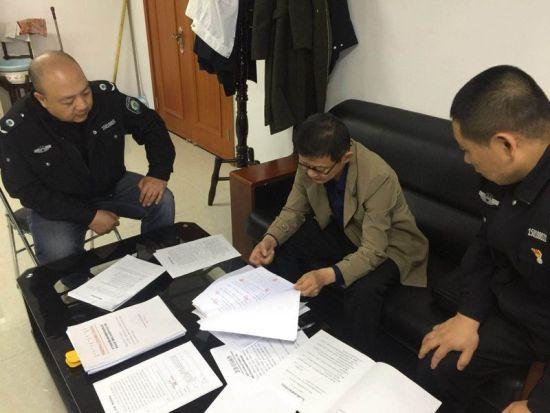 呼和浩特市文化市场综合执法局圆满结案文化部督办重点案件