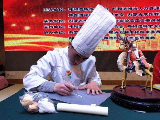 第二届呼和浩特市酒店餐饮业职工职业技能比赛开幕