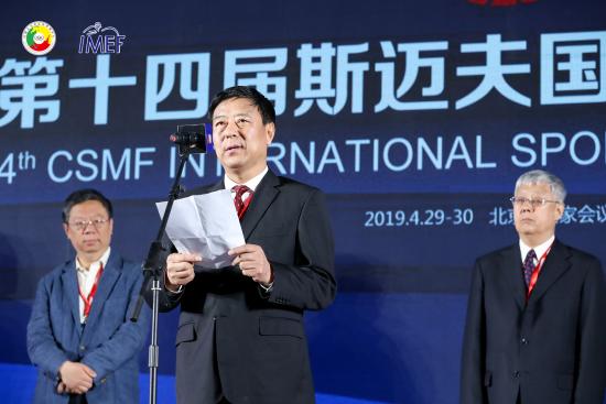 骏马长鸣起北风 内蒙古国际马术节参展斯迈夫大