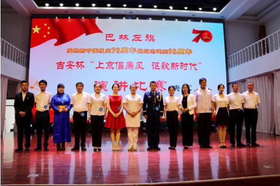 赤峰市巴林左旗:举办系列主题活动 向新中国