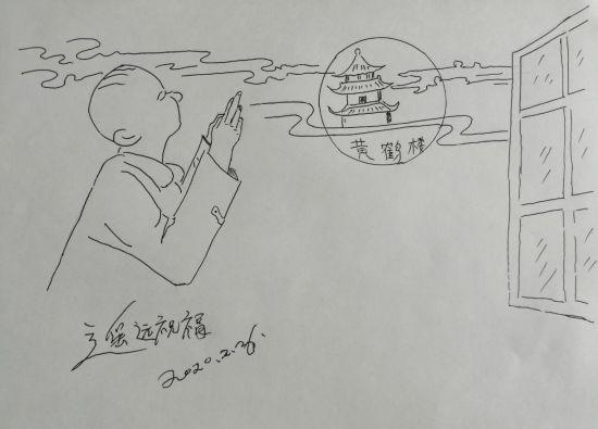 內(na)蒙古非(fei)遺傳承(cheng)人(ren)創作漫畫助力抗疫