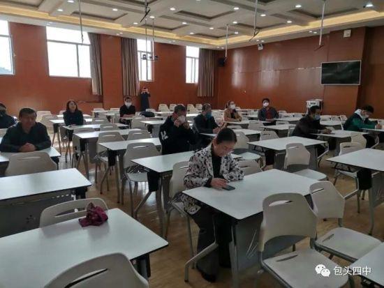 内蒙古大学教务处网_落实疫情防控 包头市第四中学准备开学工作-内蒙古新闻-中国新闻网